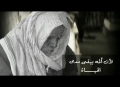 Help Palestine - Poverty is Worse than Death - Arabic