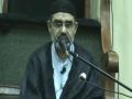 9th Ramzan 09 Dubai -by Agha AMZaidi Part 1 - Urdu