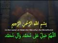 [Day 14] Ramadan Duaa - Arabic, English & Urdu