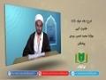 شرح دعاء عرفہ [11] | خشیتِ الہی | Urdu