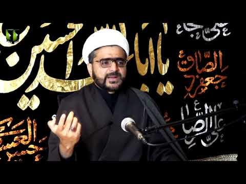 [1] Estaqbaal -e- Muharram | H.I Sheikh Muhammad Hasanain | Muharram 1442/2020 | Urdu