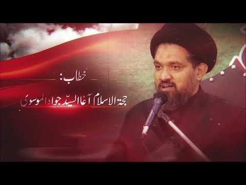[01] Kamyabi Sirf Momin Kay Liye  | حجۃ الاسلام آغا السیّد جوادالموسوی | Urdu