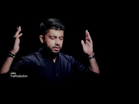 [Nauha] Mohammed Abbas Karim   Aun-o-Muhammad Mere 1440 - 2018/19 - Urdu
