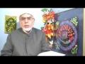 Tafseer Surat Al Humazah - English