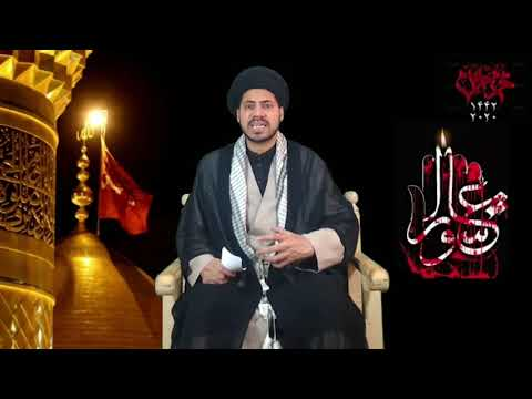 [Majlis 02] Ashorai Khudsazi - Maktabi Azadari    Moulana Haider Ali Jaffri   1442-2020 - Qom - Urdu