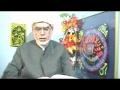 Your Rank through Ramadthan Part2 - English
