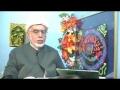 Your Rank through Ramadthan Part3 - English