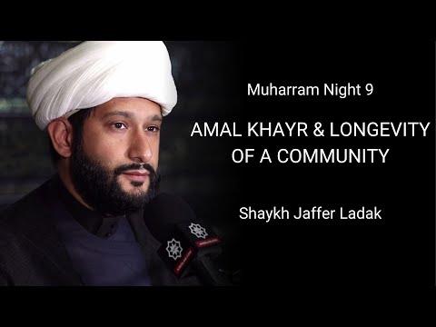 Majlis 9| Topic: How Medina was built:The blueprint of building a society| Shaykh Jaffar Ladak |Muharram 1442/2020 Eng