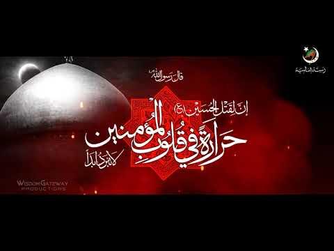 [Nauha] Yeh Sham -e- Gharebaan Hai | Dasta -e- Imamia | Muharram 1442/2020 Urdu