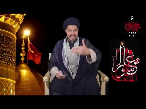 [Majlis 06] Ashorai Khudsazi - Wafa-e-Ahad   Moulana Haider Ali Jaffri   1442-2020 - Qom - Urdu