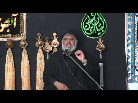 [07] Waseela e Hidayat | حجّۃ الاسلام مولانا حسن رضا ہمدانی | Urdu