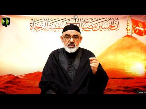 Majlis -e- Soyem, Shahadat Imam Hussain (as) | H.I Ali Murtaza Zaidi | Muharram 1442/2020 | Urdu
