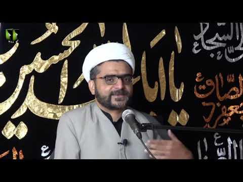 [5] Fard Qayam Rabt-e-Millat Say Hai Tanha Kuch Nahi | H.I Sheikh Muhammad Hasanain | Muharram 1442 | Urdu