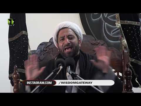 [09] Maqam e Ahl e Bait Quran o Sunnat Ki Roshani Main  | حجّۃ الاسلام مولانا شیخ سخاوت علی