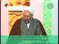 Tafseer-e-Nahjul Balagha - Episode 7 - Dr Biriya - Ramadan 1430-2009 - English Farsi Sub