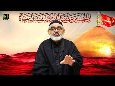 [5] Maktab -e- Ahlebait(as) Kay  Muqawamati Anasir | H.I Ali Murtaza Zaidi | Muharram 1442/2020 | Urdu