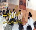علماء کی قیادت کے استعماری نظاموں پر اثرات | شہید عارف حسین | Urdu