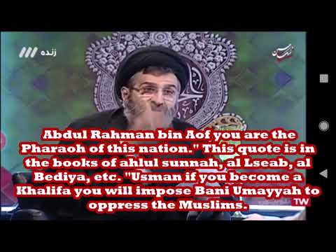 Second Caliph Umar\'s opinion about the Prophet\'s Companions | Farsi sub English
