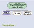 Noor Al-Ahkam - 5 Making Clothes Tahir - English