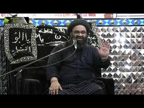 [4] Zikar -e- Elahi Or Ahlay Zikar | H.I Kazim Abbas Naqvi | Muharram 1442 | Urdu