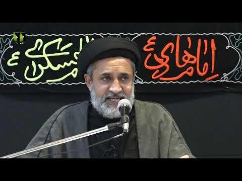 Allah Ki Rehmat Kay Haqdaar Kon? | حجّۃ الاسلام مولانا محمد حیدر نقوی | Urdu