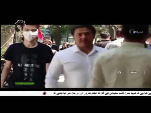 [19 Sep 2020] ایران میں کورونا کی صورتحال - Urdu