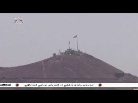 [20 Sep 2020] یمن پر سعودی اتحاد کے فضائی حملے جاری  - Urdu