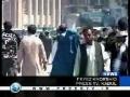 U.S., Afghans investigating NATO deadly airstrike in Konduz - 05Sep09 - English