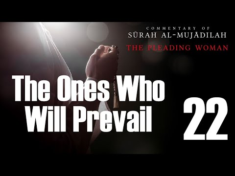 The Ones Who Will Prevail - Surah al-Mujadilah - 22  | English