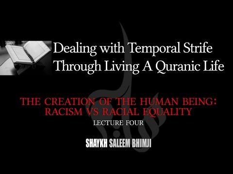 The Creation of the Human Being: Racism vs Racial Equality - 04 - Muharram 2020 | English