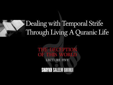 The Deception of this World - 05 - Muharram 2020 | English