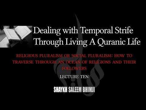 Religious Pluralism or Social Pluralism - 10 - Muharram 2020 | English