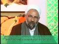 Tafseer-e-Nahjul Balagha - Lecture 8 - Dr Biriya - Ramadan 1430-2009 - English Farsi Sub