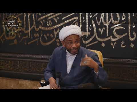 [Arbaeen walk Speech] Shaykh  Usama Abdulghani Arbaeen 1440/2018 Najaf English