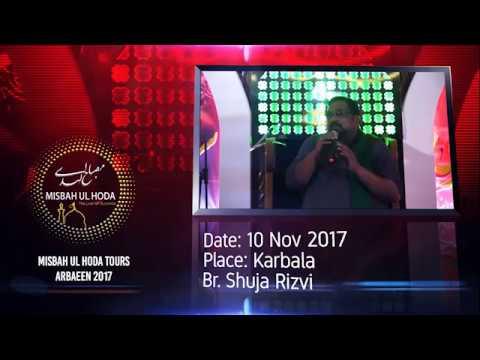 Arbaeen 2017 - Salaam Br Shuja Rizvi - Shab-e Arbaeen - Urdu