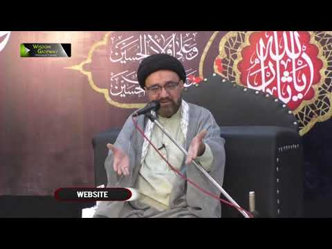 Sakhawat Sift e Parwardigar | حجّۃ الاسلام مولانا السیّد رضی الموسوی | Urdu