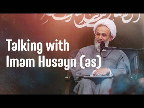 [Arbaeen] Talking with Imam Husayn (as) | Ali Reza Panahian  2020 Farsi Sub English