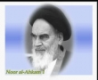 Noor Al-Ahkam - 13 Jabira Wudhu - English