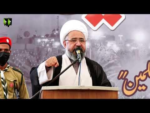 [Youm-e-Hussain as] Speech: H.I Muhammad Amin Shaheedi | Karachi University | Safar 1442/2020 | Urdu