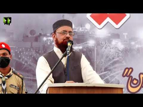 [Youm-e-Hussain as] Speech: Janab Faisal Azizi | Karachi University | Safar 1442/2020 | Urdu