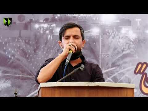 [Youm-e-Hussain as] Tarana: Br. Ahsan Mehdi | Karachi University | Safar 1442/2020 | Urdu