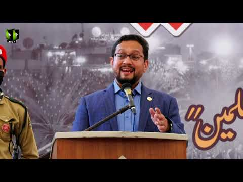 [Youm-e-Hussain as] Speech: Janab Syed Asim Ali | Karachi University | Safar 1442/2020 | Urdu
