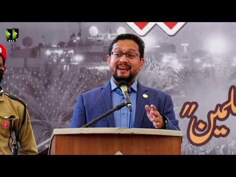 [Youm-e-Hussain as] Speech: Janab Syed Asim Ali | Karachi University | Safar 1442/2020 | Urdu