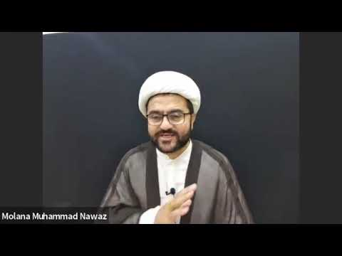 [20] Dua o Munajat | (1)Dua e Jaushan e Sagheer | H.I Muhammad Nawaz | 20th Ramazan 1441-14 May 2020 - URDU