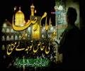 امام رضاؑ کی خاص توجہ کے محتاج | امام خمینی رضوان اللہ | Farsi Sub Urdu