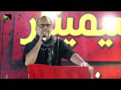 [Tarana] Bayad -e- Shaheed  Seminar | Chelum Hasan Raza Rizvi |  Br. Ali Deep Rizvi | Urdu