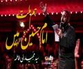 ہم ملتِ امام حسینؑ ہیں | سید مجید بنی فاطمہ | Farsi Sub Urdu