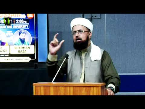 [Youm-e-Hussain as] Speech: Janab Faisal Azizi | NED University | 1442/2020