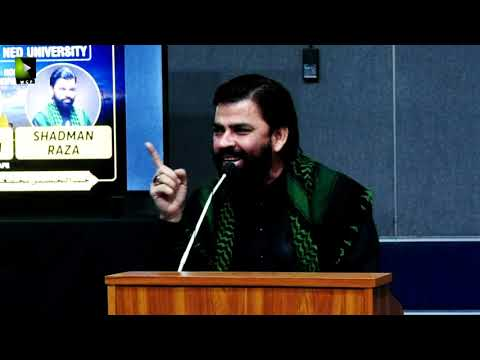 [Youm-e-Hussain as] Tarana: Br. Shadman Raza | NED University | 1442/2020