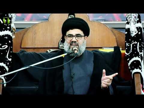 [Majlis -e- Aza] Topic: Imam -e- Zamana (atfs)| H.I Ahmed Iqbal Rizvi | 5th Rabi -ul - Awwal 1442 | Urdu